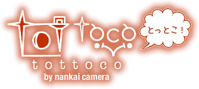 tottoko�ʤȤäȤ���by nankai camera